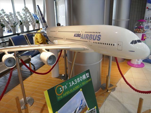 リニューアルオープンした「航空科学博物館」に行ってきた!