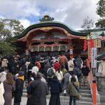 多くの参拝客でにぎわう伏見稲荷大社に初詣