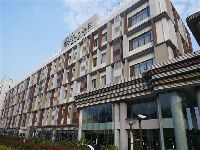 空港近くでディズニーへの送迎がある「上海デコホテル」宿泊記