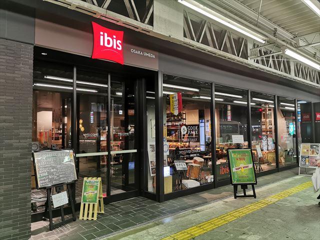 ホテルイビス大阪梅田