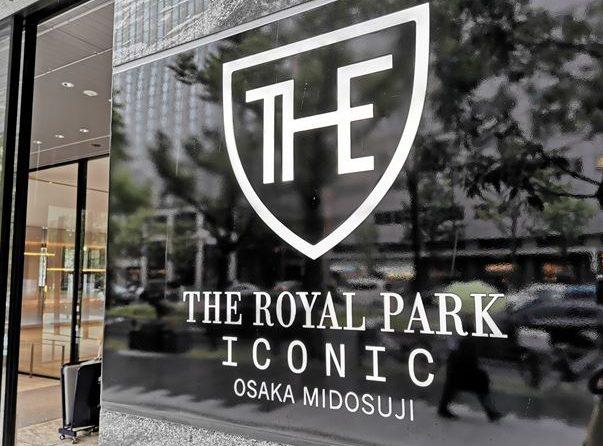 【ロイヤルパークアイコニック大阪】エグゼクティブフロアの部屋に宿泊♪