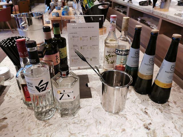 ロイヤルパークホテルアイコニック大阪御堂筋のラウンジのアルコール