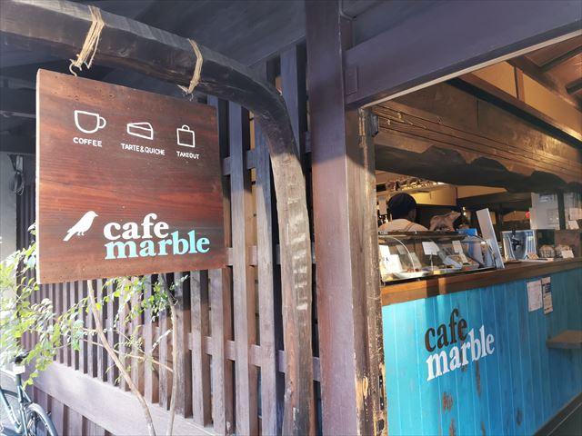 【カフェマーブル仏光寺店】雰囲気の良い町家カフェでモンブラン♪