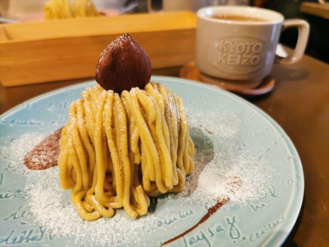 賞味期限はたった10分!触感が変化する「カフェ キョウトケイゾー」のモンブラン