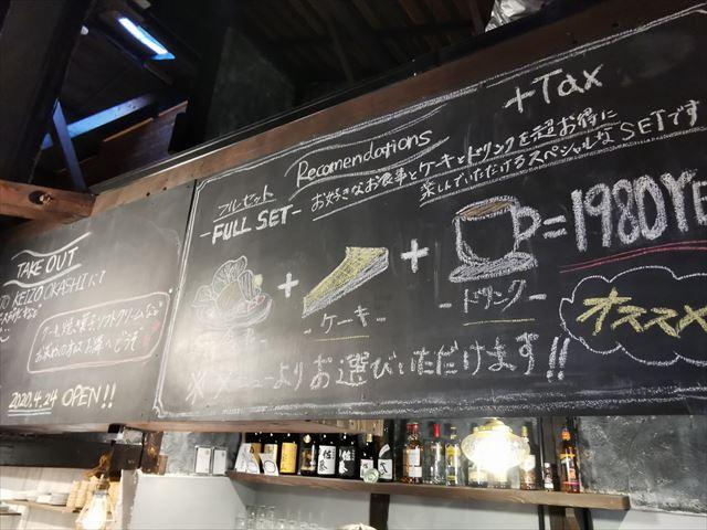 スイーツカフェ キョウトケイゾーの店内
