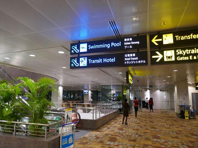 シンガポール空港