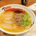 【甘蘭牛肉麺】アジアの香りに誘われて牛肉麺のお店へ