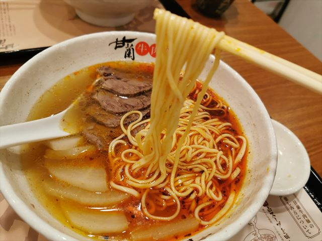 甘蘭牛肉麺