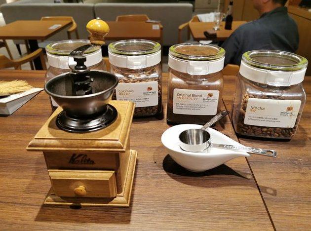 SAKURA TERRACE(サクラテラス)ホテルのコーヒー