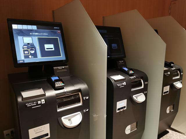 ホテルエミオン京都 自動精算機