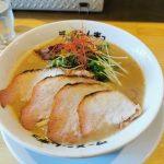 【ラーメンムギュ】鶏の旨味がムギュっと詰まった濃厚鶏そば旨し!